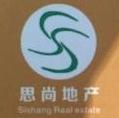 湖南思尚房地产顾问有限公司 最新采购和商业信息