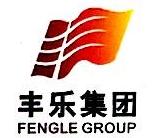广州丰林能源有限公司