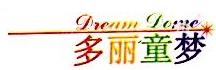 小泉家具(大连)有限公司 最新采购和商业信息