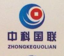广西精准国汇科技有限公司 最新采购和商业信息