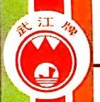 韶关市新元食品有限公司 最新采购和商业信息