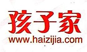 东莞市孩智家电子商务有限公司 最新采购和商业信息