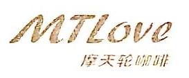 中山市摩天轮咖啡有限公司 最新采购和商业信息