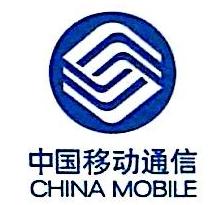 中国移动通信集团四川有限公司芦山分公司 最新采购和商业信息