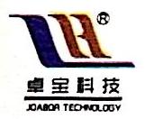 河南卓宝建筑防水保温工程有限公司 最新采购和商业信息