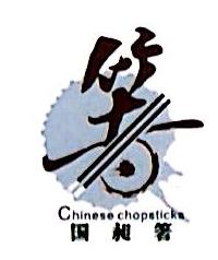 上海国昶工艺品有限公司 最新采购和商业信息
