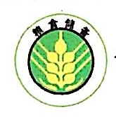 连南瑶族自治县储备粮管理公司