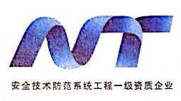 中山铭誉智能科技有限公司