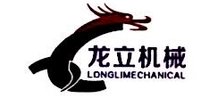 杭州龙立机械设备有限公司