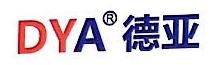 东莞市德亚自动化科技有限公司 最新采购和商业信息