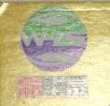 安徽华晟涂料有限公司 最新采购和商业信息