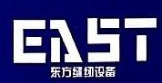 内蒙古东方缝纫设备有限公司