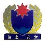 武汉明嘉信信息安全检测评估有限公司