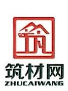 江苏足财电子商务有限公司 最新采购和商业信息