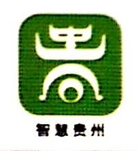 贵州城市数据网络科技有限公司 最新采购和商业信息