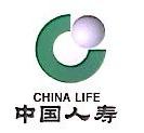 中国人寿保险股份有限公司丽水分公司 最新采购和商业信息