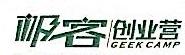 杭州创盒投资管理有限公司 最新采购和商业信息