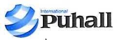 宁波普皓国际物流有限公司 最新采购和商业信息