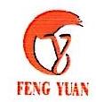 天津市丰源防腐钢管有限公司 最新采购和商业信息