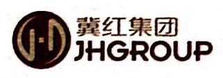 北京津明泰合经贸有限公司 最新采购和商业信息