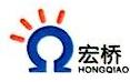 甘肃宏桥照明电器有限公司 最新采购和商业信息