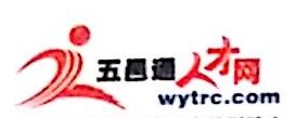 江门市五邑通人力资源有限公司 最新采购和商业信息