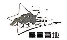 东莞星星营地房车投资有限公司 最新采购和商业信息