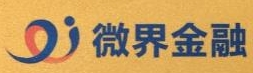 深圳前海微界世纪互联网金融服务有限公司 最新采购和商业信息