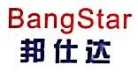 深圳市邦仕达科技有限公司 最新采购和商业信息