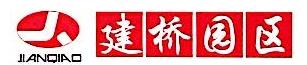 重庆建桥实业发展有限公司