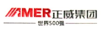 深圳市凡德科技有限公司 最新采购和商业信息