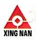 深圳市兴南房地产经纪有限公司 最新采购和商业信息
