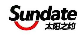 广东太阳之约健康科技有限公司 最新采购和商业信息