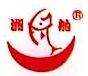烟台恒世金达水产有限公司 最新采购和商业信息