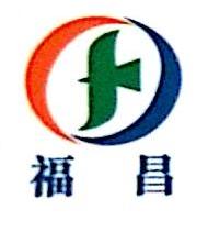 福建省德化福昌陶瓷有限公司 最新采购和商业信息