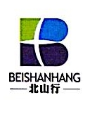 深圳市北山行国际物流有限公司 最新采购和商业信息