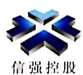 深圳市信强投资控股有限公司 最新采购和商业信息