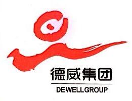 德威国际货运代理(上海)有限公司杭州分公司 最新采购和商业信息