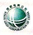 国网山东省电力公司烟台供电公司