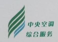 北京中联远通科技有限公司