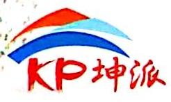 深圳市昱坤建材有限公司 最新采购和商业信息