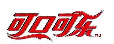 中粮可口可乐饮料(江西)有限公司 最新采购和商业信息
