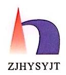 四川汇友建设工程有限公司 最新采购和商业信息