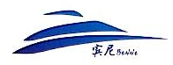广州宾尼游艇俱乐部有限公司