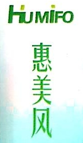 惠州市惠美风空调配套设备有限公司 最新采购和商业信息