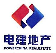 中国电建地产集团有限公司 最新采购和商业信息