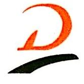青海互助德天物流有限公司 最新采购和商业信息