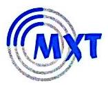 厦门明信通信息技术有限公司 最新采购和商业信息