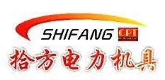 郑州市拾方机电设备有限公司 最新采购和商业信息