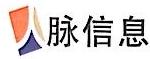上海人脉信息技术有限公司 最新采购和商业信息